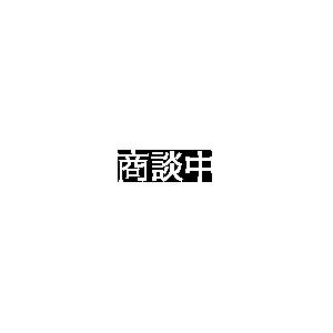 オメガ OMEGA   スピードマスター プロフェッショナル 5th 下がり