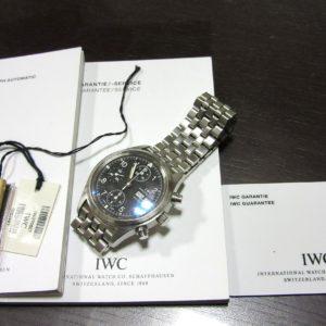 0129IWCFG