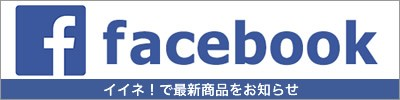 bnr_facebook ダンヒリオン メンズ 機械式自動巻ムーブ