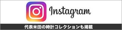 """bnr_insta セイコー """"植村モデル"""" 150mダイバー 2nd 後期   6105-8110 自動巻機械式ムーブ"""