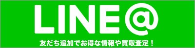 bnr_line おすすめ商品のご紹介【ロレックス サンダーバード K18YG無垢 デイトジャスト Ref-1625/8】