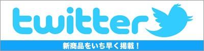 """bnr_twitter ロレックス(ROLEX) """" ファットボーイ """" オイスター デイトジャスト Ref.1603  機械式自動巻ムーブCal1570 エングレードベゼル オールトリチウム"""
