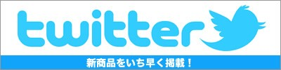 bnr_twitter おすすめ商品のご紹介【ロレックス サンダーバード K18YG無垢 デイトジャスト Ref-1625/8】
