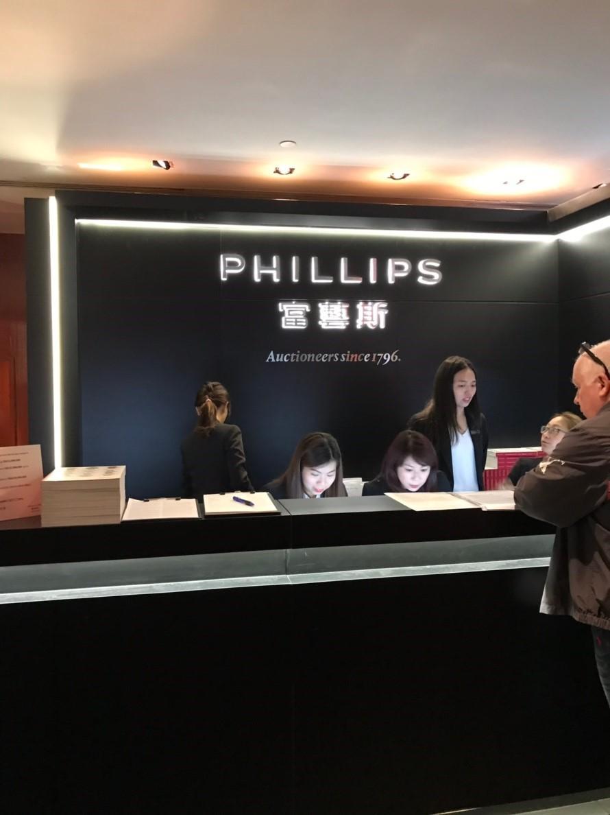 20181130_3754 香港時計オークション クリスティーズ(Christie's) フィリップス(PHILLIPS)レポート