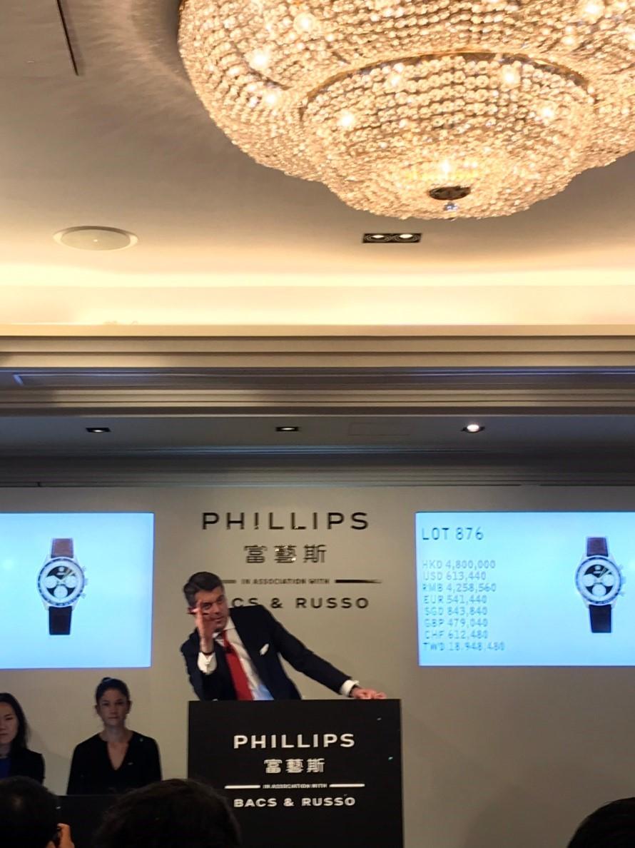20181130_4216 香港時計オークション クリスティーズ(Christie's) フィリップス(PHILLIPS)レポート