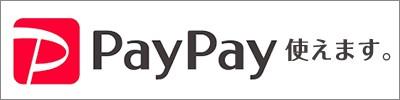 bnr_paypay2 米田屋のコンセプト