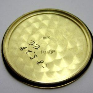04204522